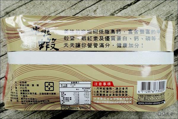 i3fresh-卡拉零嘴綜合禮盒 (10).JPG