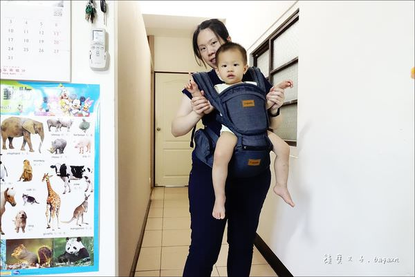 【Capella】無尾熊坐墊式揹巾 (23).JPG