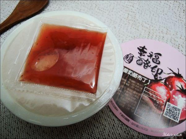草莓 (2).JPG