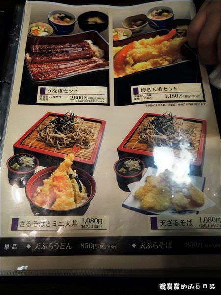 JORAKU-家庭式餐廳 (4).JPG
