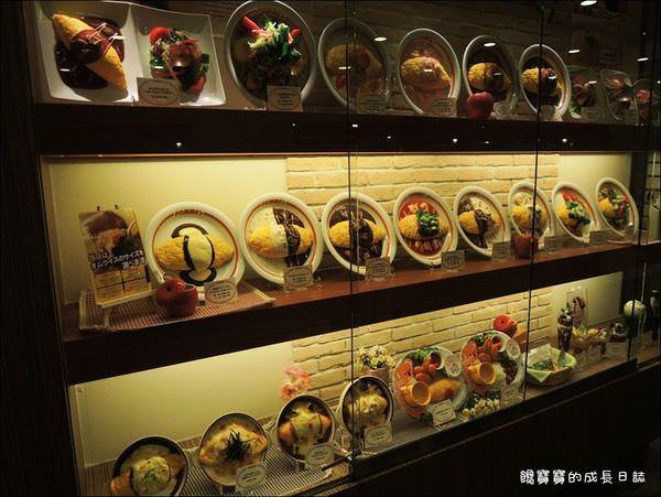 AQUA CITY-蘋果樹蛋包飯 (4).JPG
