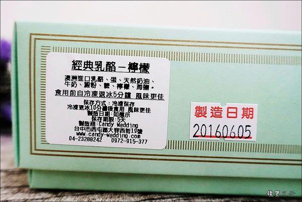Candy Wedding 收涎派對 (18).JPG