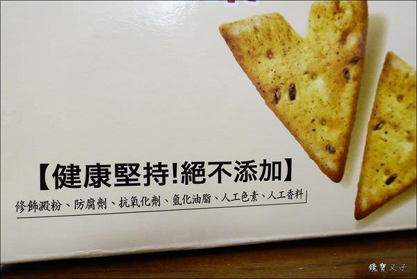 喜年來-海鹽胡椒脆餅 (5).JPG