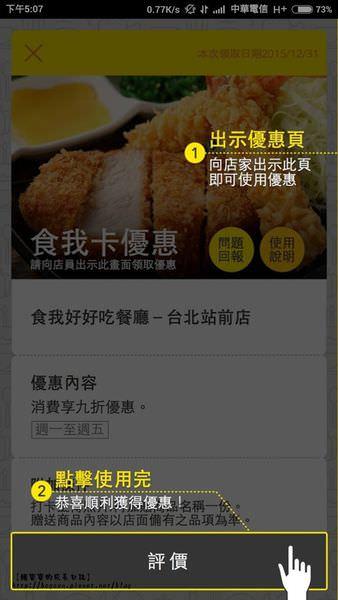 Screenshot_2015-05-09-17-07-36.jpg