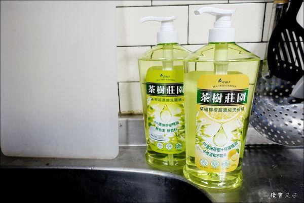 茶樹莊園洗碗精 (1).JPG