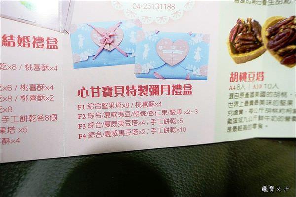 鴻鼎果子 (11).JPG