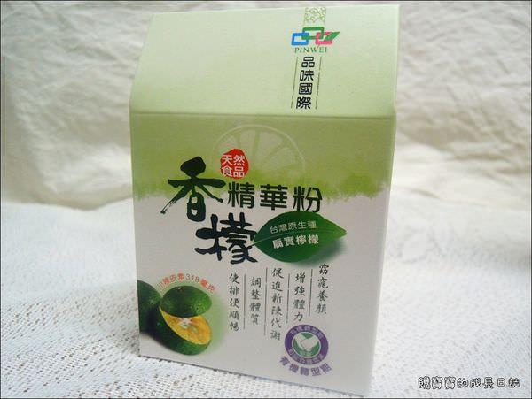 台灣香檬 (24).JPG