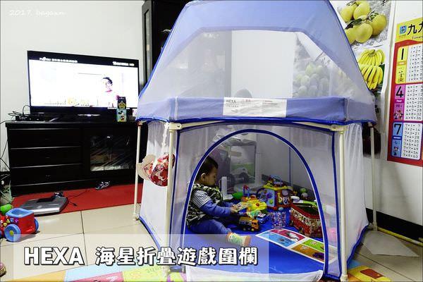 HEXA™海星折疊遊戲圍欄 (1).JPG