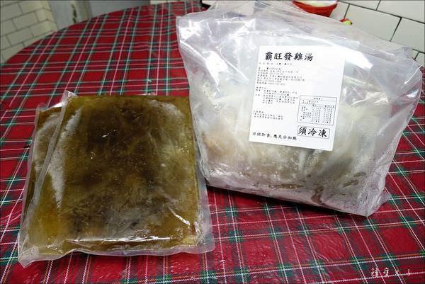 中晏生機-霸王花雞湯 (2).JPG