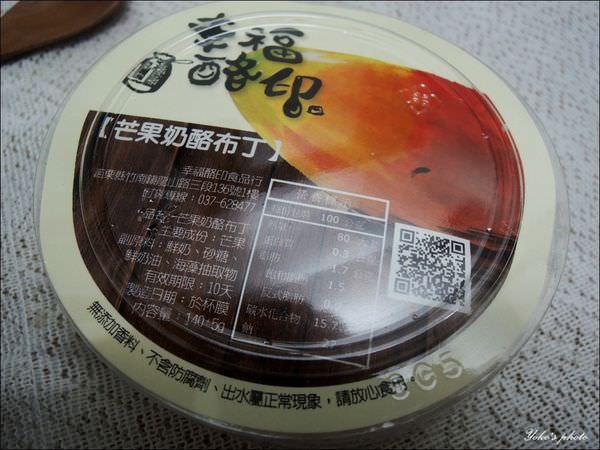 芒果 (1).JPG