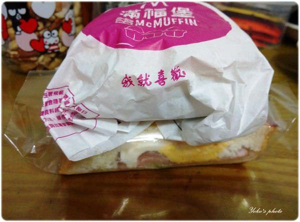 麥當勞早餐-嫩蛋火腿Q吐司 (7).jpg