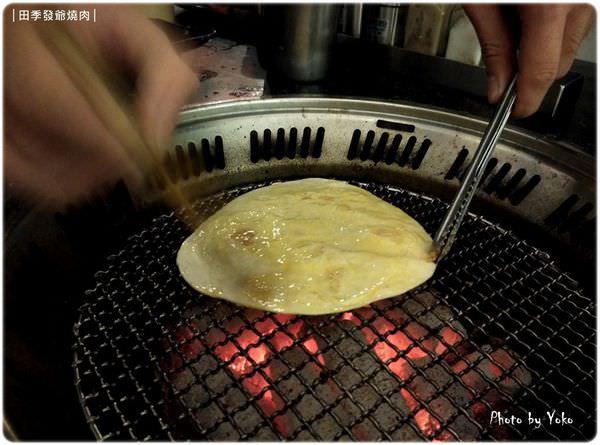 墨西哥烤餅 (1).jpg