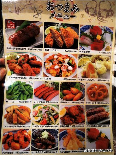 JORAKU-家庭式餐廳 (7).JPG