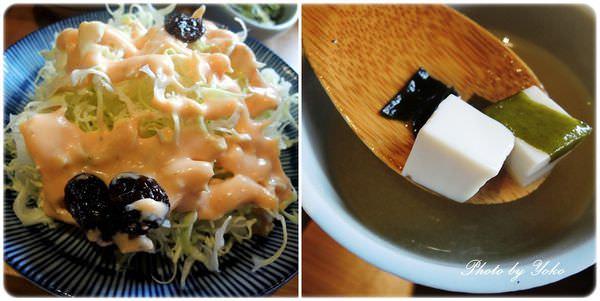 丼飯 (5).jpg