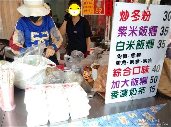 紫米飯糰 (4).jpg