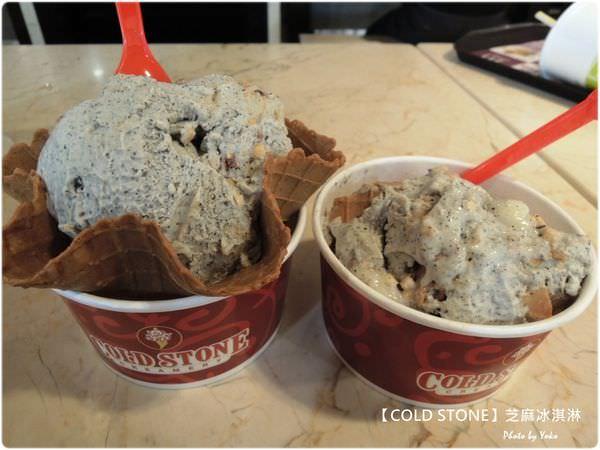 芝麻冰淇淋 (1).JPG