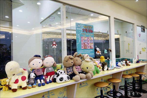 樂樂城堡 媽咪廚房 Mommy%5Cs kitchen (9).JPG