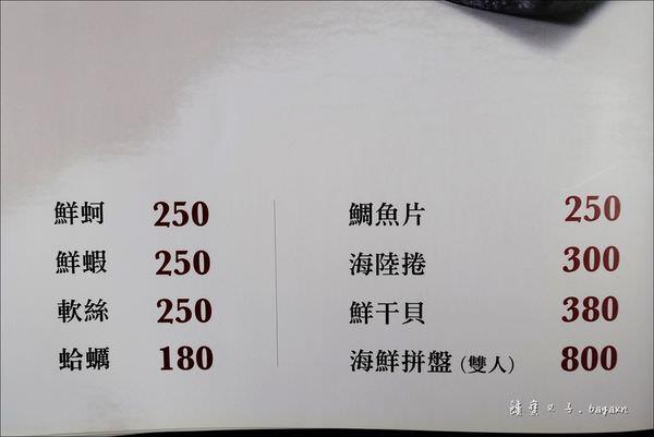 大東北 天然發酵酸菜白肉鍋 (9).JPG