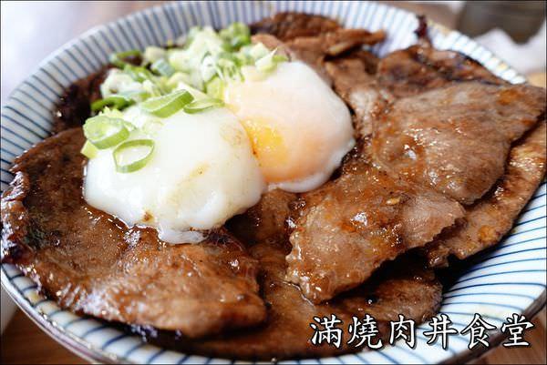 滿燒肉(逢甲) (1).JPG