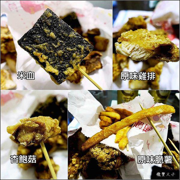全聯旁的炸雞店 (8).jpg