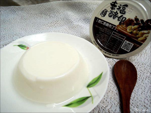 杏仁 (2).JPG