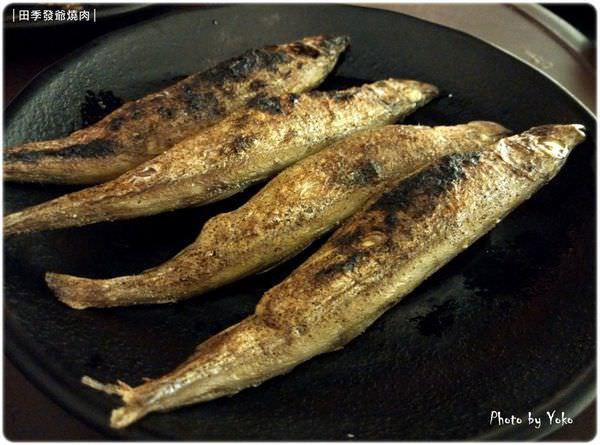 柳葉魚-2.jpg