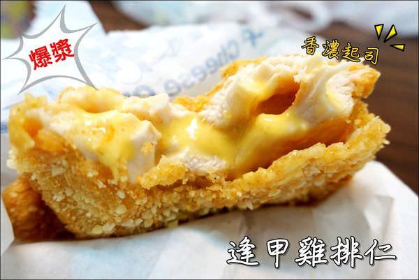 逢甲雞排仁 (1).JPG