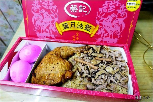 蔡記油飯 (5).JPG
