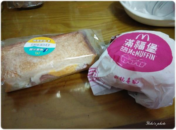 麥當勞早餐-嫩蛋火腿Q吐司 (3).jpg