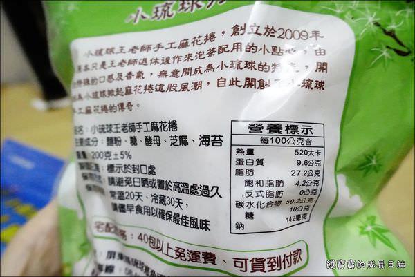 小琉球伴手禮 (8).JPG
