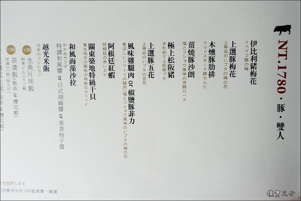 紅巢燒肉工房 (49).JPG
