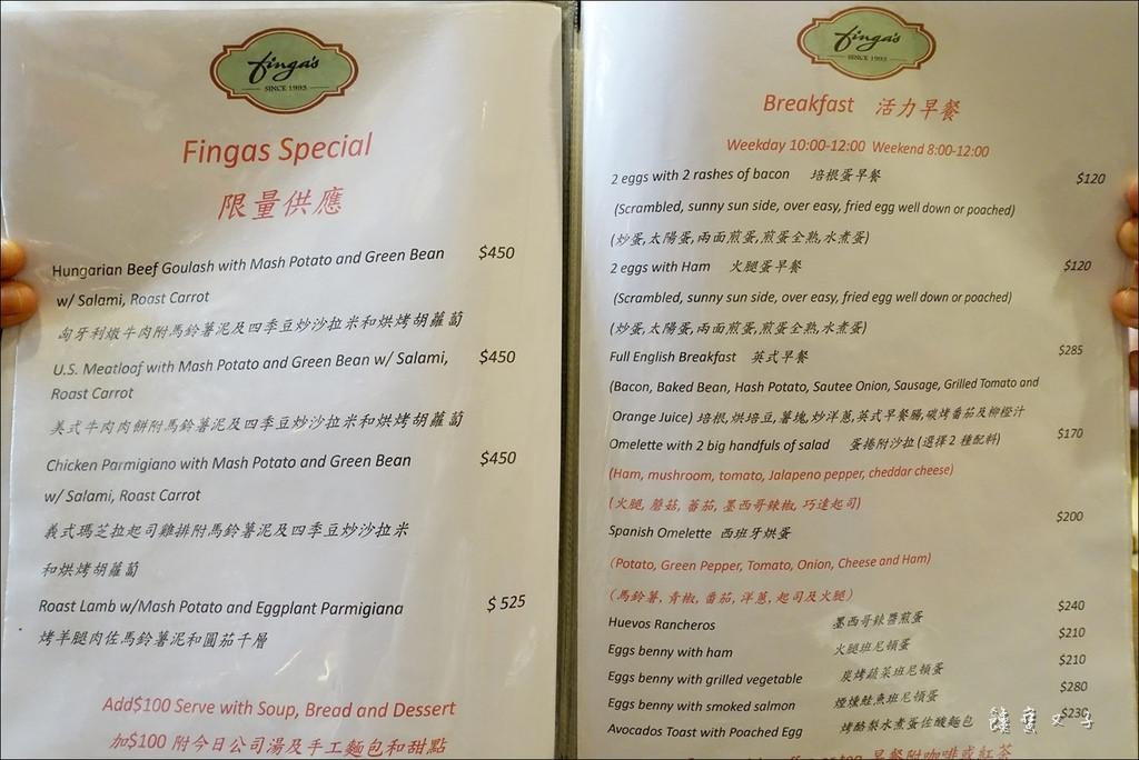 Finga%5Cs Fine Foods (16).JPG