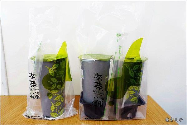 喫茶小舖 (12).JPG