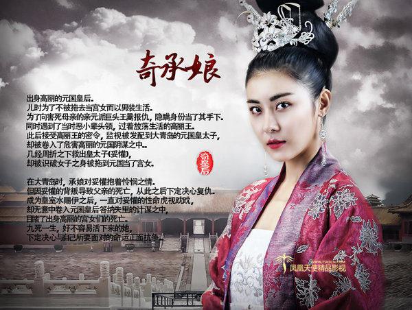 奇皇后 (2).jpg