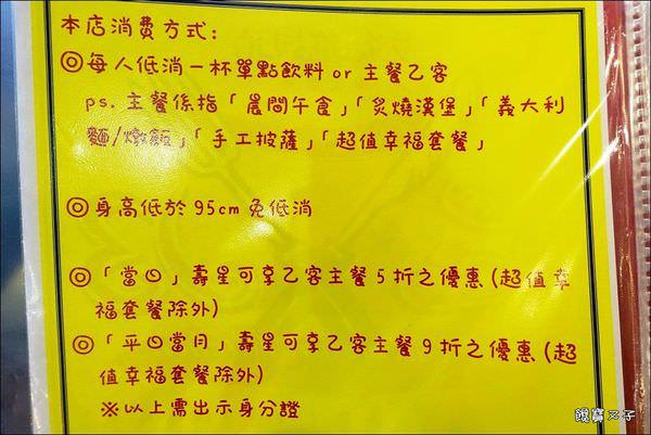艾德華貝拉美式廚房 (17).JPG