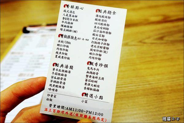 嘟嘟美食 (11).JPG
