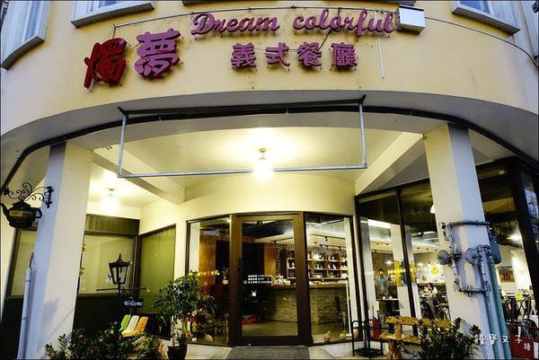 燭夢義式餐廳 (2).JPG