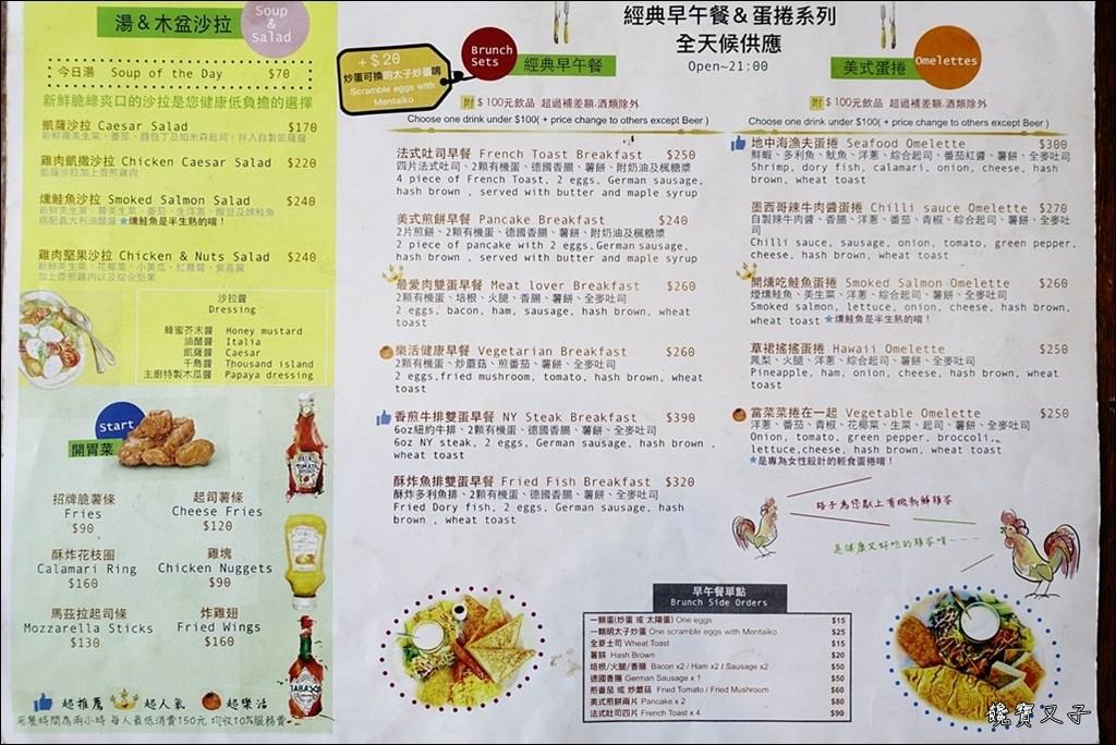Square%5Cs 格子美式餐廳 (15).JPG