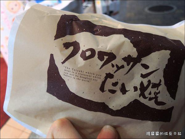 築地銀章魚 (9).JPG