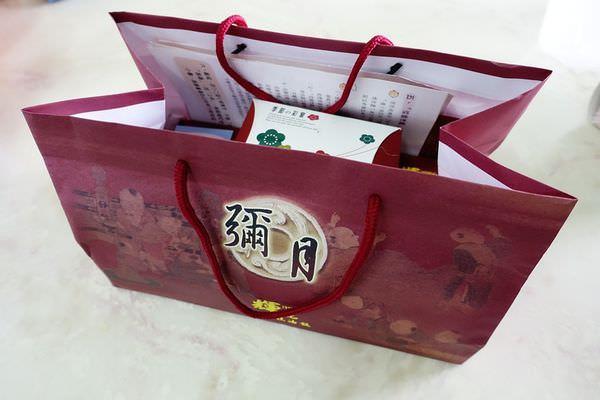 輝記油飯 (2).JPG