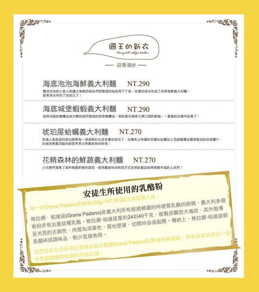 menu-8.jpg