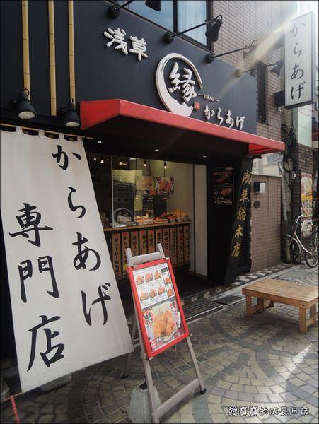 DAY1-小吃炸物 (0).JPG