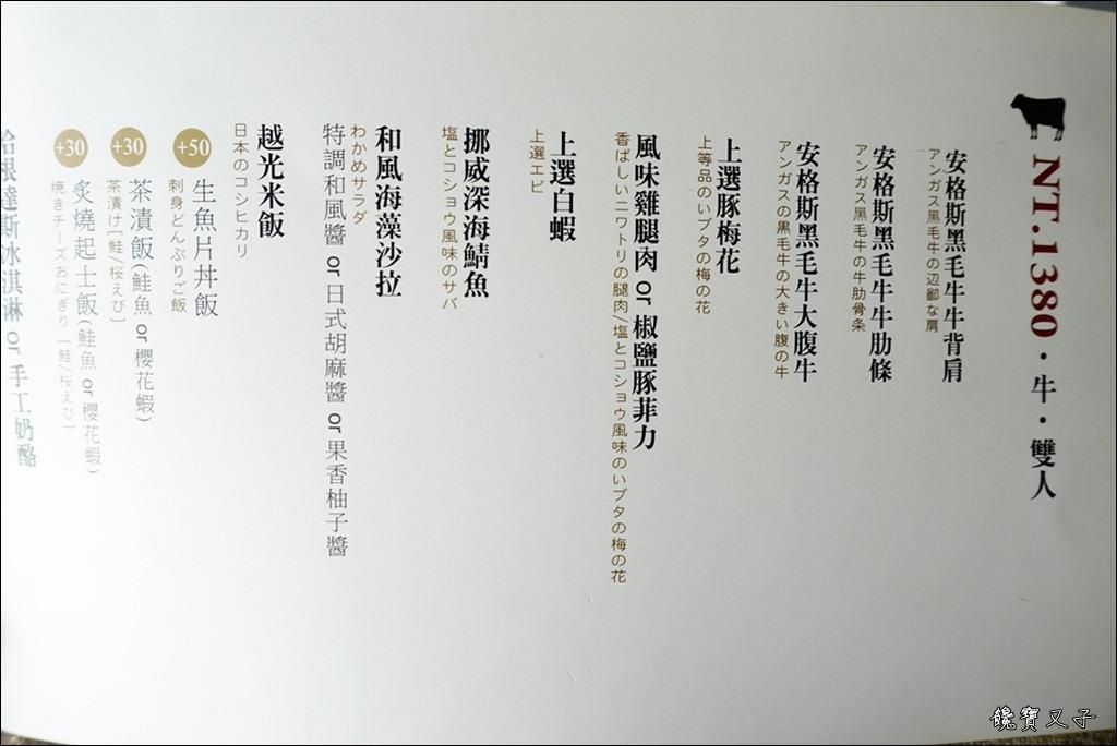 紅巢燒肉工房 (44).JPG