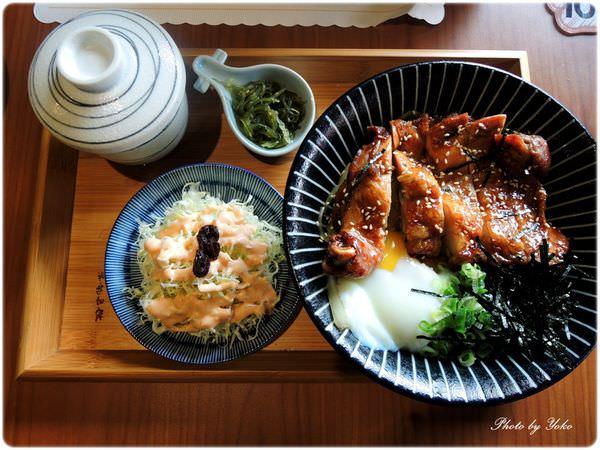 丼飯 (1).JPG