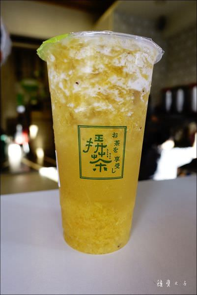 Long Tea (15).JPG