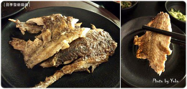 秋刀魚-3.jpg
