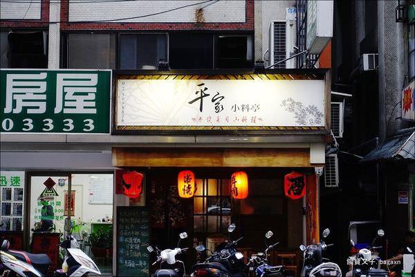 平家小料亭 (2).JPG