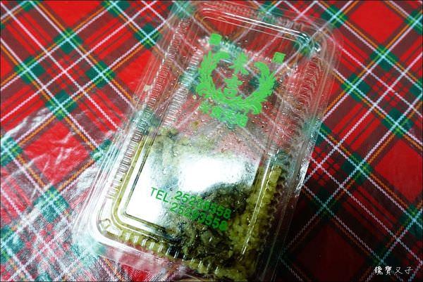 米吉油飯 (2).JPG