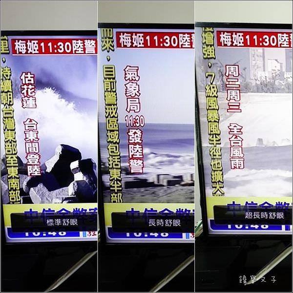 BenQ-開箱 (15).jpg