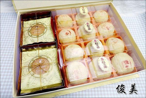 俊美松子酥 (1).JPG
